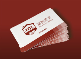 JDL</br>Soft Touch (Suede) </br> Business Cards