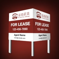 Commercial Signs - JDL