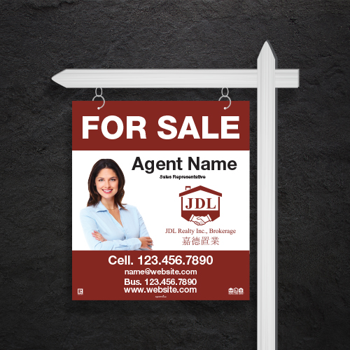 For Sale Signs<br><br> - JDL