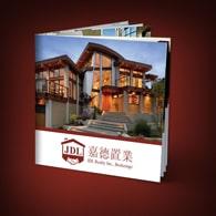 Property Books - JDL