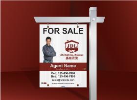 For Sale Signs - JDL